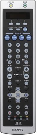 SONY 学習機能付きリモートコマンダー RM-PL1400D