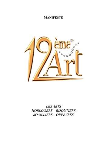 Manifeste du 12ème Art