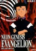 Neon Genesis Evangelion - Vol. 5 [DVD] (Region 2) (Import)