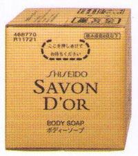 資生堂 SAVON D'ORソープ 10L