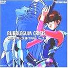 バブルガム・クライシス Vol.2 [DVD]