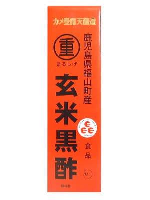 まるしげ 鹿児島県福山町産 玄米黒酢 900mL