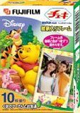 Fuji Instax Mini Instant Film with Character Frame -Winnie the Pooh-