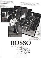 バンドスコア ROSSO/DIRTY KARAT (バンド・スコア)