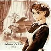 英國戀物語エマ オリジナルサウンドトラックアルバム