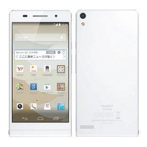 Y!mobile STREAM S 302HW ホワイト