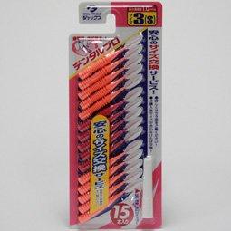 デンタルプロ 歯間ブラシ 3(S) 15本
