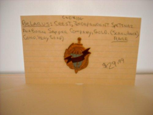 Belarus Independent Spetsnaz Airborn Sapper Badge Pin