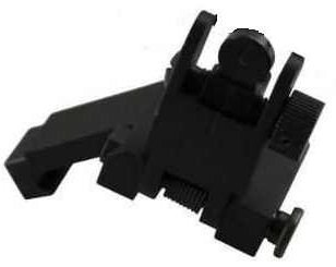 45 Degree Rear Flip Up Rapid Backup Precision Machined Aluminum Qd Weaver Picatinny Ar15 Ar-15 M16 M4 M-4 Flattop A1 A2 Post Back Up Iron Sight Mount Fits Any Weaver / Picatinny System