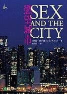 Sex And The City (Chinese Edition)