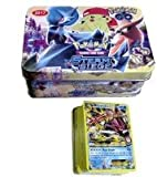 #10: Pokemon Tin Small