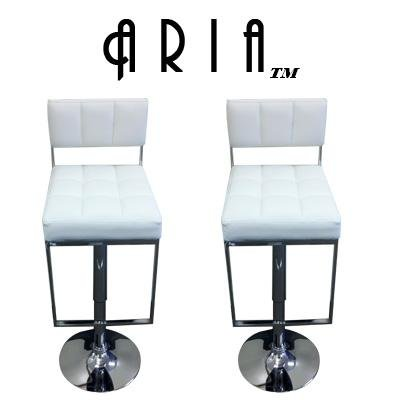 Astounding Buy Aria Modern Adjustable Leather Bar Stool Set Of 2 Machost Co Dining Chair Design Ideas Machostcouk