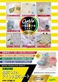 クイックアート 洗濯につよいアイロン転写シート IJCRA4