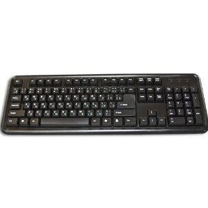 Cyrillic - Russian - English Black Keyboard With Vivid Blue Russian And White English Letters / Characters - Wired Usb Black Computer Keyboard With Wired Usb Connection.