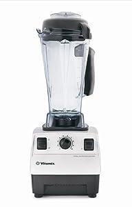 Vita-Mix 5200バイタミックス ホールフードマシーン [ホワイト] 並行輸入品