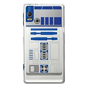 Star Wars R2D2 DROID2 Case