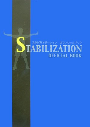 STABILIZATION OFFICIAL BOOK