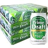 [2CS] ハイト プライムドラフトグリーン 350ml×48缶 ランキングお取り寄せ