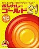大塚 ボンカレーゴールド21辛口 210g (5入り)