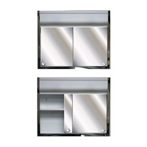 Medicine Cabinet, 24 x 19 3/4 In.