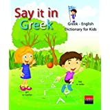 Say it in Greek:  Greek-English Dictionary for Kids