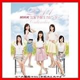 CL-86 2012スーパーヒットカレンダー NHK気象予報士 女優・タレント・モデル