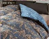 西川リビング近江仕立て羽毛布団ポーランドマズーリ産スノーグースマザーグースシングルロングサイズ日本製
