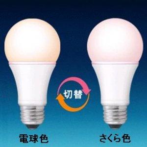 SHARP LED 電球色、さくら色切替電球 白熱電球20-40W相当 E26口金タイプ DL-LA42K