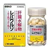 肝臓水解物エキス配合 レバウルソ 180錠3個セット【第3類医薬品】