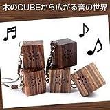 I dear Wood Speaker(アイディアウッドスピーカー)