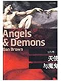 Angels and Demons (Chinese Edition)