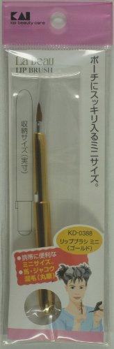 LB リップブラシ ミニ ゴールド KDー0388