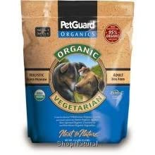 Dog Food, Vegetarian, Dry, Organic, 4.4#