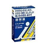 【第2類医薬品】「クラシエ」漢方麻黄湯エキス顆粒i 10包 ×2