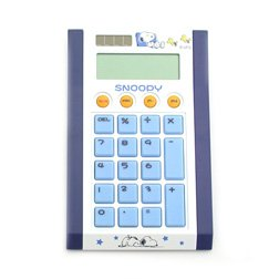 Snoopy Calculator