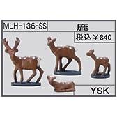 アイコム 鹿 MLH-136-SS