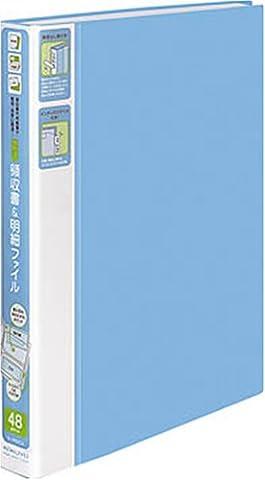 KOKUYO 領収書&明細ファイル<かたづけファイル>(固定式)48ポケット 青 ラ-YR520B