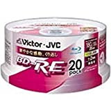 ビクター 2倍速対応BD-RE 20枚パック 25GB ホワイトプリンタブルVictor BV-E130E20W