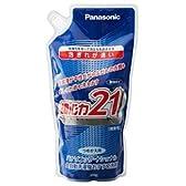 Panasonic 全自動洗濯機おすすめ洗剤(詰替用パウチタイプ) N-S8P3