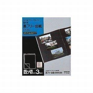 Album gratuit Kokuyo co., Ltd. a remplacé gratuitement 25 trous 3 de Conseil 四tsu切 noir N a-174