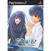 Ever17 -the out of infinity-Premium Edition (Playstation2)