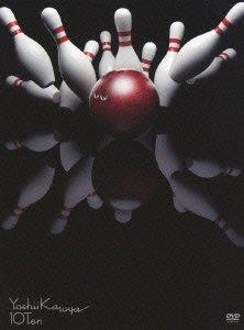 10-TEN- (初回生産限定盤) [DVD]