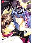 ブラックマトリクスADアンソロジーコミック (SB COMICSゲームシリーズ)