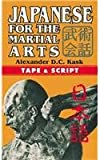 img - for Japanese for the Martial Arts book / textbook / text book