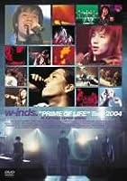 "w-inds.""PRIME OF LIFE""Tour 2004 IN SAITAMA SUPER ARENA [DVD]"