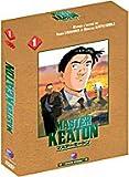 echange, troc Master Keaton, dossier 1 - Coffret 3 DVD