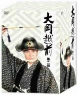 大岡越前 第二部 [DVD]