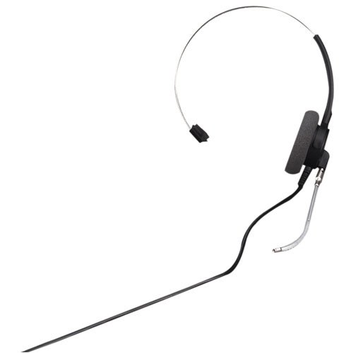 plantronics-supra-h51-monaural-headset-discontinued-by-manufacturer