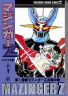 マジンガーZ—オリジナル版 (第1巻) (講談社漫画文庫)