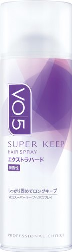 VO5 スーパーキープ ヘアスプレイ (エクストラハード) 微香性 330g